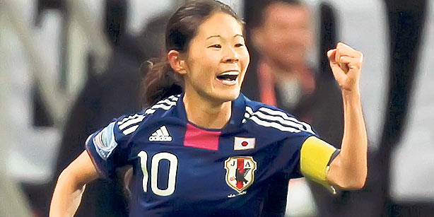 Homare Sawa won a championship in her final match before retiring.