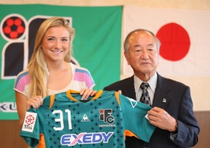 Kristie Mewis will play for Japanese club Iga through the end of the year. (Courtesy: Iga FC)