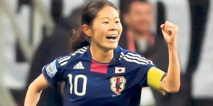 Homare Sawa says she isn't retiring, but will she be at the 2015 World Cup?