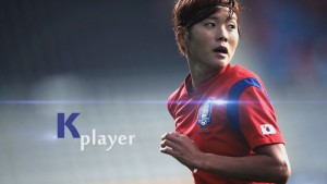 Jeon Ga-eul is the first player from Korea Republic to sign in the National Women's Soccer League. She joins the Western New York Flash ahead of the 2016 season. (Photo: KFA)